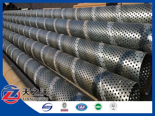 http://www.chinawaterwellscreen.com/Perforated_Pipe/75.html