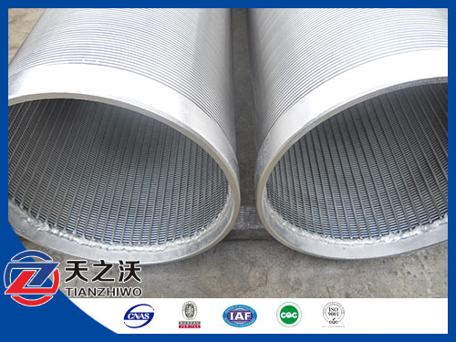 http://www.chinawaterwellscreen.com/Stainless_steel_well_screen/338.html