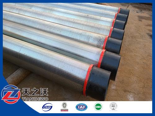 http://www.chinawaterwellscreen.com/Pre_pack_well_screen/653.html