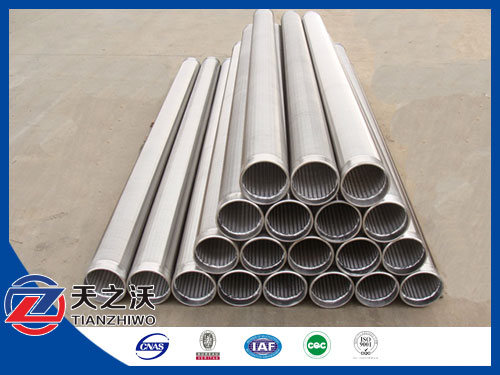 http://www.chinawaterwellscreen.com/Stainless_steel_well_screen/828.html