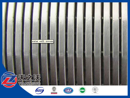 http://www.chinawaterwellscreen.com/Stainless_steel_well_screen/827.html
