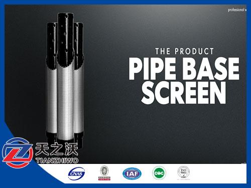 http://www.chinawaterwellscreen.com/Pre_pack_well_screen/1002.html
