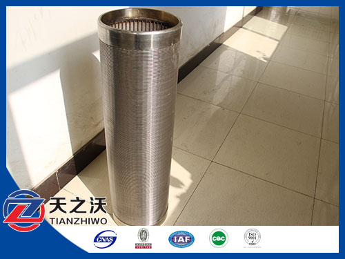 http://www.chinawaterwellscreen.com/Stainless_steel_well_screen/1154.html