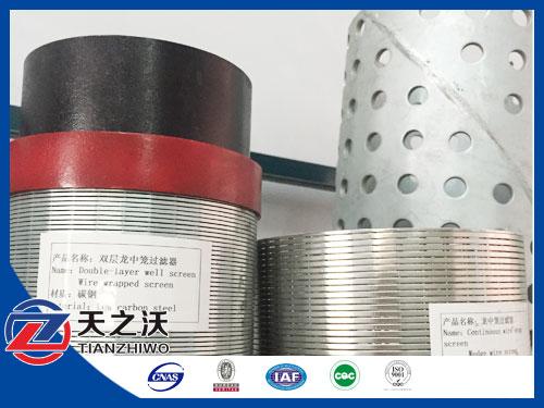 http://www.chinawaterwellscreen.com/Pre_pack_well_screen/1300.html