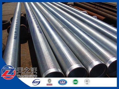 http://www.chinawaterwellscreen.com/Stainless_steel_well_screen/1360.html