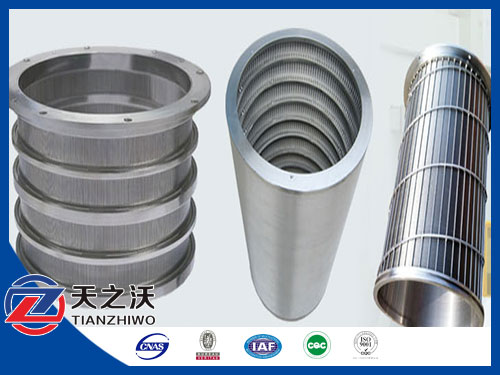 http://www.chinawaterwellscreen.com/Industry_Filters/1454.html
