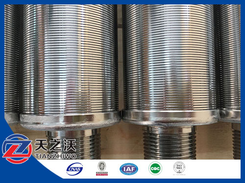 http://www.chinawaterwellscreen.com/Industry_Filters/1544.html