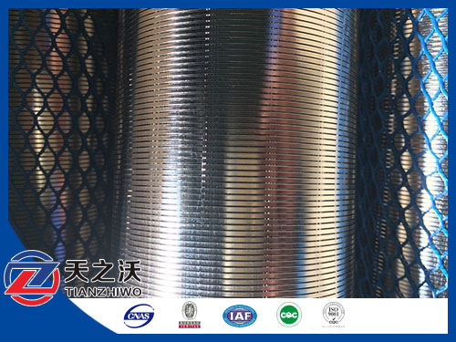 http://www.chinawaterwellscreen.com/Industry_Filters/1545.html