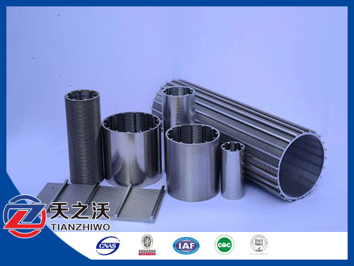 http://www.chinawaterwellscreen.com/Industry_Filters/1550.html