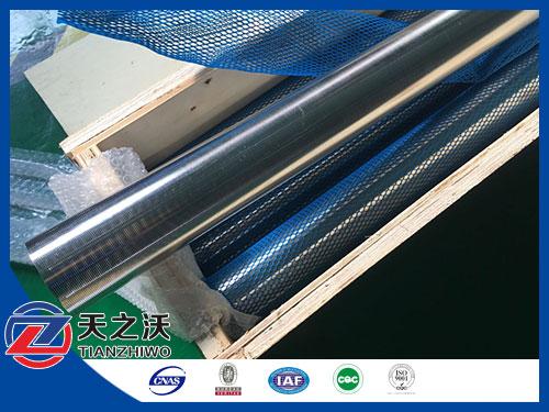 http://www.chinawaterwellscreen.com/Strainer/1547.html