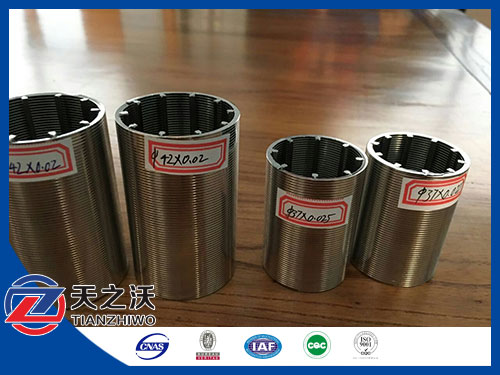 http://www.chinawaterwellscreen.com/Industry_Filters/1602.html