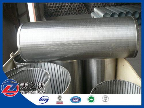 http://www.chinawaterwellscreen.com/Strainer/16.html