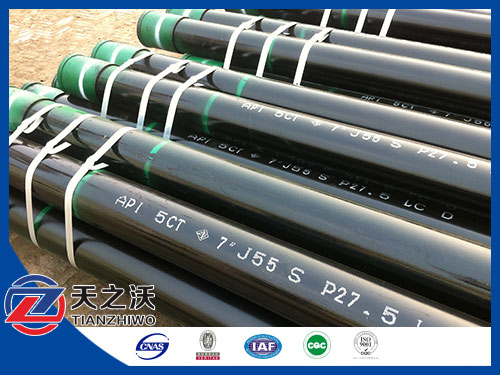 http://www.chinawaterwellscreen.com/API_casing/132.html