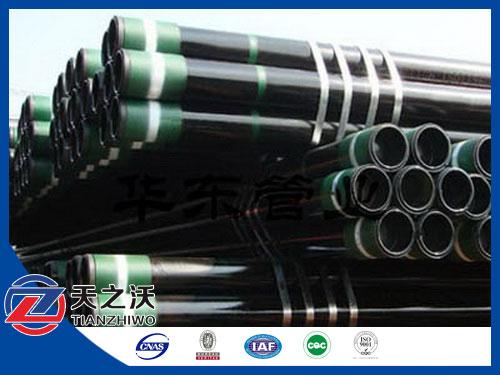http://www.chinawaterwellscreen.com/API_casing/133.html