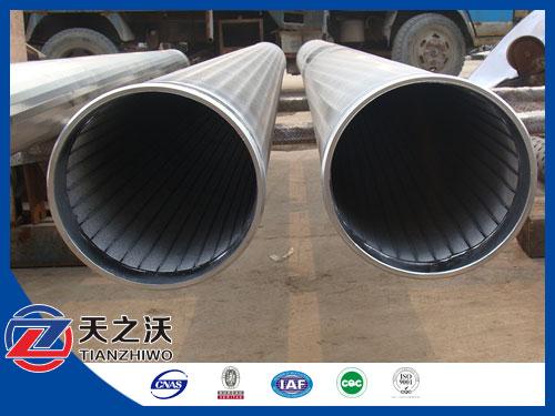 http://www.chinawaterwellscreen.com/Stainless_steel_well_screen/191.html