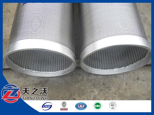 http://www.chinawaterwellscreen.com/Stainless_steel_well_screen/193.html