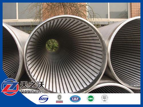 http://www.chinawaterwellscreen.com/Stainless_steel_well_screen/195.html