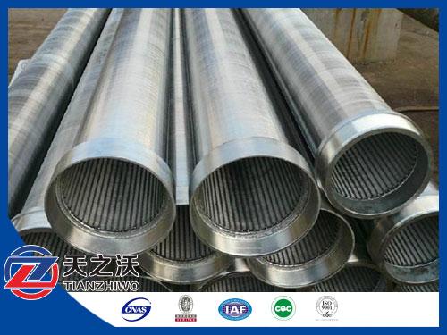 http://www.chinawaterwellscreen.com/Stainless_steel_well_screen/198.html
