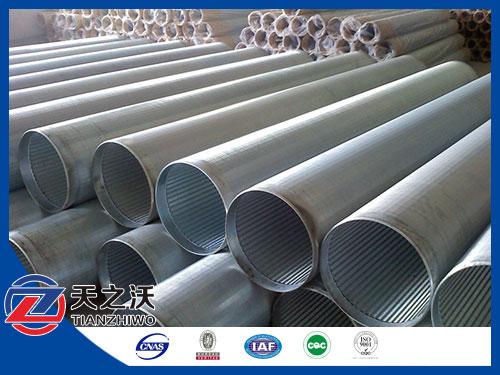 http://www.chinawaterwellscreen.com/Stainless_steel_well_screen/273.html