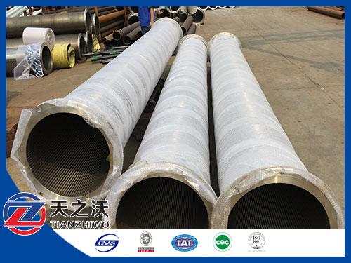 http://www.chinawaterwellscreen.com/Stainless_steel_well_screen/704.html