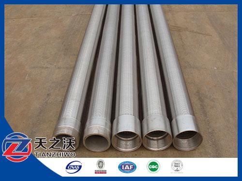 http://www.chinawaterwellscreen.com/Stainless_steel_well_screen/713.html