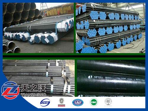 http://www.chinawaterwellscreen.com/API_casing/732.html