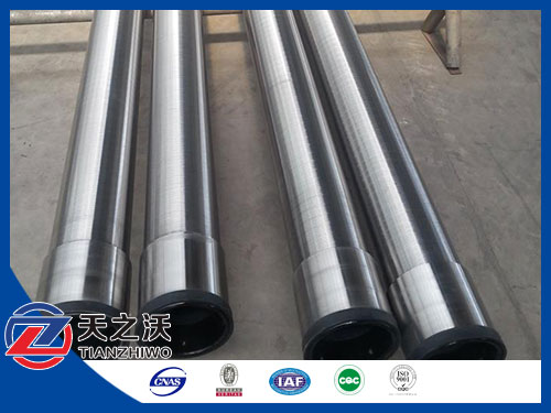 http://www.chinawaterwellscreen.com/Stainless_steel_well_screen/740.html