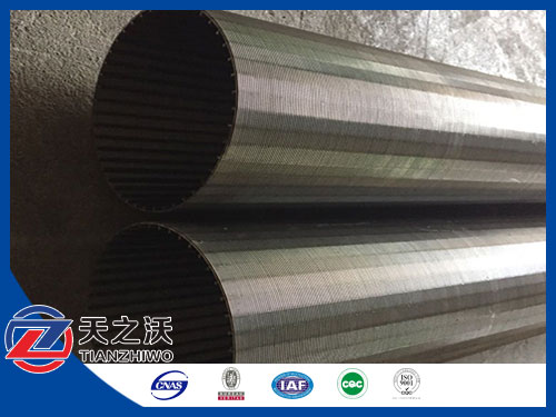 http://www.chinawaterwellscreen.com/Stainless_steel_well_screen/746.html