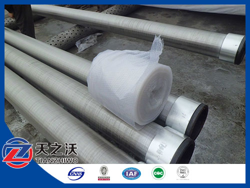 http://www.chinawaterwellscreen.com/Stainless_steel_well_screen/841.html